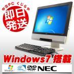 ショッピング中古 中古 デスクトップパソコン NEC Mate MK19EG-E(MG-E) Celeron Dual-Core 2GBメモリ 19型ワイド DVD-ROMドライブ Windows7 MicrosoftOffice付(2007)