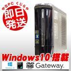 ショッピング中古 中古 デスクトップパソコン GATEWAY SX2311 AthlonIIX4 4GBメモリ DVDマルチドライブ Windows10 MicrosoftOffice2010