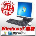 ショッピング中古 中古 デスクトップパソコン 富士通 ESPRIMO FMV-K550/A Core2Duo 2GBメモリ DVD-ROMドライブ Windows7 Kingsoft Office付き