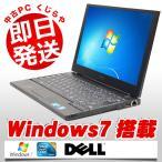ショッピング中古 中古 ノートパソコン DELL Latitude E4200 Core2Duo 訳あり 3GBメモリ 12.1型ワイド Windows7 MicrosoftOffice2003