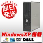 ショッピング中古 中古 デスクトップパソコン DELL OptiPlex 745SFF Core2Duo 1GBメモリ DVD-ROMドライブ WindowsXP MicrosoftOffice2007