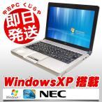 ショッピング中古 中古 ノートパソコン NEC VersaPro PC-VY12AM-6 Core2Duo 訳あり 2GBメモリ 12.1型ワイド DVDマルチドライブ WindowsXP Kingsoft Office付き
