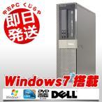 ショッピング中古 中古 デスクトップパソコン 安い DELL OptiPlex 980DT Core i3 4GBメモリ DVDマルチ Windows7 Kingsoft Office付き
