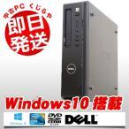 ショッピング中古 中古 デスクトップパソコン DELL Vostro 230 Pentium Dual Core 2GBメモリ DVD-ROMドライブ Windows10 Kingsoft Office付き