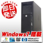 ショッピング中古 中古 デスクトップパソコン HP Compaq Z420 Xeon 16GBメモリ DVDマルチドライブ Windows7 MicrosoftOffice2003