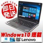 ショッピング中古 中古 ノートパソコン Lenovo ThinkPad Edge 14 Core i5 4GBメモリ DVDマルチドライブ Windows10 MicrosoftOffice2007