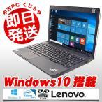ショッピング中古 中古 ノートパソコン Lenovo ThinkPad Edge E530 Celeron Dual-Core 訳あり 4GBメモリ 15.6インチワイド DVDマルチドライブ Windows10 MicrosoftOffice2013