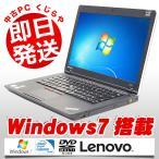 ショッピング中古 中古 ノートパソコン Lenovo ThinkPad E420 Celeron 4GBメモリ 14型光沢ワイド DVDマルチドライブ Windows7 EIOffice