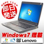 ショッピング中古 中古 ノートパソコン Lenovo ThinkPad E420 Celeron 4GBメモリ 14型光沢ワイド DVDマルチドライブ Windows7 MicrosoftOfficeXP