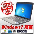 中古パソコン ノートパソコン EPSON
