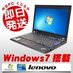 ショッピング中古 中古 ノートパソコン Lenovo ThinkPad X220 Core i5 4GBメモリ Windows7 MicrosoftOffice2007