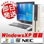 ショッピング中古 中古 デスクトップパソコン NEC VALUESTAR VL500/FG CeleronD 2GBメモリ 17型光沢 DVDマルチドライブ WindowsXP MicrosoftOffice2007