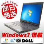 ショッピング中古 中古 ノートパソコン DELL Vostro 1520 Celeron 2GBメモリ 15.4型ワイド DVDマルチドライブ Windows7 Kingsoft Office付き