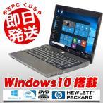 ショッピング中古 中古 ノートパソコン HP ProBook 4420s Celeron 3GBメモリ 14型ワイド DVDマルチドライブ Windows7 MicrosoftOffice2010
