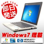 ショッピング中古 中古 ノートパソコン HP EliteBook 2170p Corei5 4GBメモリ 11.6型ワイド Windows7 Kingsoft Office付き