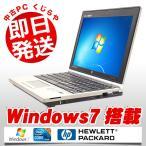ショッピング中古 中古 ノートパソコン HP EliteBook 2170p Corei5 4GBメモリ 11.6型ワイド Windows7 MicrosoftOffice2010