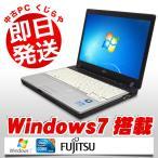 ショッピング中古 中古 ノートパソコン 富士通 LIFEBOOK P771/D Core i5 3GBメモリ 12.1型 Windows7 Kingsoft Office付き