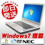 ショッピング中古 中古 ノートパソコン NEC VersaPro PC-VK20ED-B Celeron 訳あり 2GBメモリ 15.4型ワイド DVD-ROMドライブ Windows7 MicrosoftOffice2007