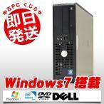 ショッピング中古 中古 デスクトップパソコン DELL Optiplex 380SFF Celeron 訳あり 1GBメモリ DVD-ROMドライブ Windows7 MicrosoftOffice付(2003)