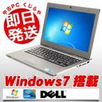 ショッピング中古 中古 ノートパソコン DELL Vostro 3360 Core i5 訳あり 4GBメモリ 13.3型ワイド Windows7 Kingsoft Office付き