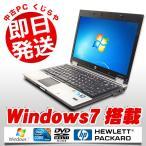 ショッピング中古 中古 ノートパソコン HP EliteBook 8440p Corei5 3GBメモリ 14型ワイド DVDマルチドライブ Windows7 EIOffice