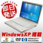 ショッピング中古 中古 ノートパソコン HP Compaq nx4800 CeleronM 1GBメモリ 14型光沢 DVDコンボドライブ WindowsXP Kingsoft Office付き