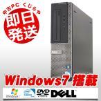 ショッピング中古 中古 デスクトップパソコン DELL OPTIPLEX 390DT Celeron Dual-Core 2GBメモリ DVD-ROMドライブ Windows7 MicrosoftOffice付(2007)