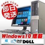 中古 デスクトップパソコン DELL OptiPlex 960DT Celeron Dual-Core 2GBメモリ DVD-ROMドライブ Windows10 Kingsoft Office付き
