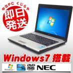中古 ノートパソコン NEC VersaPro PC-VK17HB-E Core i7 4GBメモリ 12.1型ワイド DVDマルチドライブ Windows7 Kingsoft Office付き
