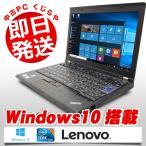 ショッピング中古 中古 ノートパソコン Lenovo ThinkPad X220 Core i5 訳あり 4GBメモリ Windows7 Kingsoft Office付き