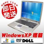 ショッピング中古 中古 ノートパソコン DELL Latitude D510 Pentium M 訳あり 1GBメモリ 14.1インチ DVDコンボドライブ WindowsXP EIOffice