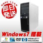 ショッピング中古 中古 デスクトップパソコン HP Workstation XW4600 Core2Duo 6GBメモリ DVD-ROMドライブ Windows7 MicrosoftOfficeXP