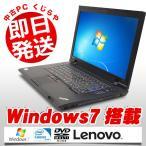 ショッピング中古 中古 ノートパソコン Lenovo ThinkPad SL510 Celeron Dual-Core 2GBメモリ 15.6型光沢ワイド DVDマルチドライブ Windows7 MicrosoftOffice付(2007)