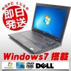 ショッピング中古 中古 ノートパソコン DELL Latitude E5400 Core2Duo 3GBメモリ DVDマルチドライブ Windows7 MicrosoftOffice付(2007)