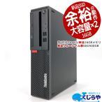 �ǥ����ȥåץѥ����� ��ťѥ����� ����SSD240GB ��������� DELL ����������� OptiPlex Core i5 8GB���� Windows10 WPS Office �դ�