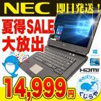 ショッピングOffice 夏得SALE! NEC ノートパソコン VersaPro 中古 VK24LX Corei3 4GBメモリ 15.6インチ Windows10 Office 付き