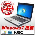ショッピング中古 中古 ノートパソコン NEC VersaPro PC-VK17HB Core i7 4GBメモリ 12.1型ワイド Windows7 MicrosoftOffice2003