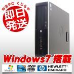 ショッピング中古 中古 デスクトップパソコン HP COMPAQ Pro 6300 Core i3 4GBメモリ DVDマルチドライブ Windows7 EIOffice付