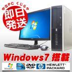 ショッピング中古 中古 デスクトップパソコン hp COMPAQ 8100Elite Core i5 4GBメモリ 19型ワイド DVD-ROMドライブ Windows7 EIOffice付