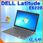 中古 ノートパソコン DELL Latitude E6220 特売品 4GBメモリ Corei5 320GB 無線LAN 12.5型LED液晶 HDMI Windows7Pro MicrosoftOffice付(2007)