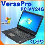 ショッピング中古 中古 ノートパソコン NEC VersaPro PC-VY24GX-A Corei5 訳あり 2GBメモリ 15.6型ワイド DVD-ROMドライブ Windows7 MicrosoftOffice付(XP)