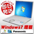 ショッピング中古 中古 ノートパソコン Panasonic Let'snote CF-Y9JW Core2Duo 2GBメモリ 14.1型ワイド Windows7 EIOffice