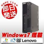 ショッピング中古 中古 デスクトップパソコン Lenovo ThinkCentre M90p Pentium 4GBメモリ DVDマルチドライブ Windows7 Kingsoft Office付き