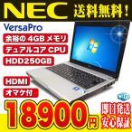 ショッピング中古 中古 ノートパソコン NEC VersaPro VK15EB-F Celeron 4GBメモリ Windows7 Kingsoft Office付き