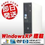 ショッピング中古 中古 デスクトップパソコン HP Compaq dc7800 Core2Duo 4GBメモリ DVDマルチドライブ WindowsXP MicrosoftOffice2007