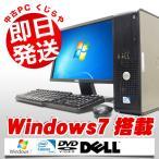 ショッピング中古 中古 デスクトップパソコン DELL Optiplex 380SFF Celeron 3GBメモリ DVD-ROMドライブ Windows7 EIOffice