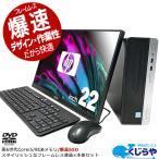中古 デスクトップパソコン DELL OptiPlex 780USFF Core2Duo 4GBメモリ 19インチ DVD-ROMドライブ Windows7 Kingsoft Office付き
