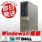 ショッピング中古 中古 デスクトップパソコン DELL OptiPlex 960DT デスクトップ本体 Core2Duo 訳あり 2GBメモリ DVD-ROMドライブ Windows7 MicrosoftOffice付(XP)