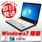 ショッピング中古 中古 ノートパソコン 富士通 LIFEBOOK P771/C Core i5 3GBメモリ 12.1インチ Windows7 MicrosoftOffice2003