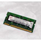 Hynix ノートパソコン用メモリー 512MB DDR2 PC2-5300 中古品中古